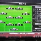 『田原バースディゴール2連発』の画像
