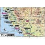 『週末アメリカで地震?』の画像