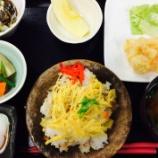 『今日の桜町昼食(ちらし寿司)』の画像