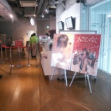 『東京テアトルの株主優待を使ってヒューマントラストシネマ渋谷にて、映画「ギフト」を視聴』の画像