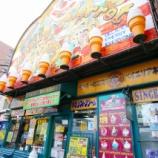 『JAL×はんつ遠藤コラボ企画【函館編】3日め・ハンバーガー(ラッキーピエロ)』の画像
