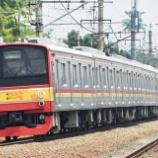 『長くなってもトホホ・・・武蔵野線205系M7+M3編成12連化(9月1日)』の画像