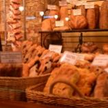 『【番外編・NY】マンハッタンで人気のベーカリーショップAmy's bread(エイミーズブレッド)』の画像