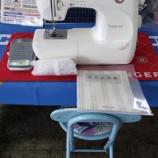 『【寄付ミシンプロジェクトのご報告】千葉の方からブラザー製Chariot250の家庭用ミシンの寄付をしていただきました!』の画像