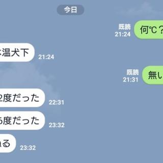 tsuyo_kou_721のブログ