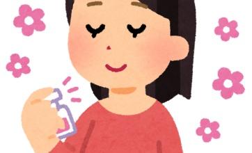 高級な海外の香水が完全に日本のアレwwwwwwww