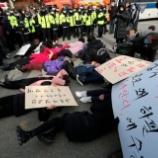 『武漢からの帰国者を収容する施設で反対派が大暴れする韓国、帰国者を受け入れたホテルが称賛される日本 武漢からの帰国した同胞に対する両国民の差』の画像