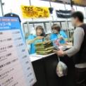 東京ゲームショウ2012 その38(公式グッズ売り場)