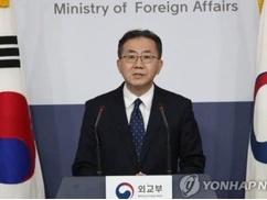 韓国政府「日本との条約は守るつもりはない」⇒ 日本「もう韓国と話すことは何もない」事実上の外交停止へwwwwww