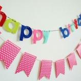 『娘の🎂誕生日🎂に思うコト✨』の画像