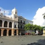 『行った気になる世界遺産 ラ・フォルタレサとプエルトリコのサンフアン歴史地区 サンファンのアルマス広場』の画像
