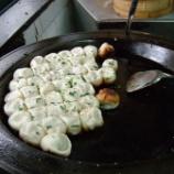 『上海名物、焼き小籠包は文句なしに美味い!』の画像