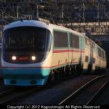 『小田急電鉄 20000形 あさぎり』の画像