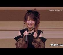 『【動画】【DVD】田中れいなバースデーイベント「おつかれいな会7!~7ってなんかよくない?~」』の画像