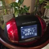 『インターネットラジオ MZK-WDPR-R01』の画像