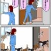 【耐え子の日常】野良猫がめっちゃ入ってくる