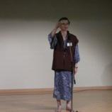 『2010年10月10日 JARL県支部大会前夜祭:八戸市・グランドサンピア八戸』の画像