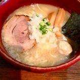 『秩父駅前のらーめん屋「たつみ」に開店と同時にすべりこむ』の画像