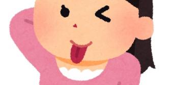 風呂に入ったら菖蒲が湯船に入ってた「あぁ五月だなぁ」と 思っていたらどうも臭い → 嫁に問い詰めた結果ww