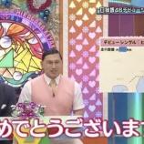 『日向坂46デビューシングルヒット祈願発表時オードリー若林さんが泣いている!?』の画像