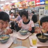 『【北九州】おめでとう!!3連覇!』の画像