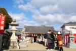 2018年のお正月。交野市内の神社仏閣の初詣はこんな様子〜各所、参拝者がたくさん〜