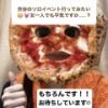 【NGT48】荻野由佳のインスタが怖い・・・
