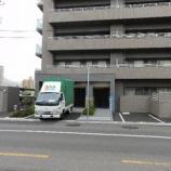 『高松市にリクライニングソファとMGシリーズ収納を納品』の画像