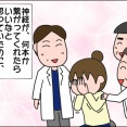 【終】1500g未満の赤ちゃん㊴~奇跡~