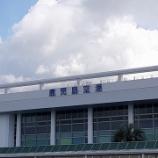 『JAL×はんつ遠藤コラボ企画【鹿児島(大隅半島)編】目次』の画像