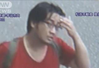 【悲報】京アニ応募の小説、名前だけでなく住所も青葉容疑者と完全一致