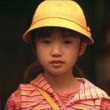 『【画像あり!】美山加恋ちゃんの現在!18歳になっても可愛すぎるwww』の画像