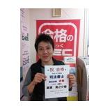 『11月司法書士イベントのご案内@佐世保駅前校』の画像