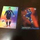 『徒然サッカー日本代表チップス日記〜』の画像