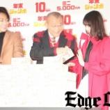 『【元乃木坂46】鶴瓶に札束を渡されて拒否する西野七瀬さんwwwwww』の画像