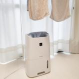 『■除湿器で服を乾かす■無印の誕生日クーポン500円は現金でかえってくる』の画像