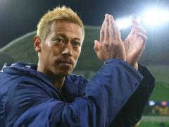 「本田圭佑は疑いなく価値のあるファンタジスタで重要なシンボル!」by 伊紙