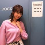 『【元乃木坂46】永島聖羅、テレビで『崖っぷちタレント』って紹介されててワロタwwwwww』の画像