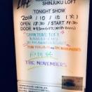 戸川純 LIVE @ SHINJUKU LOFT.