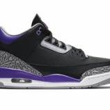 『アローズオンライン 11/18 11時発売 Air Jordan 3 Retro Court Purple AJ 3 RETRO / CT8532-050 https://bit.ly/3nrQQvr』の画像