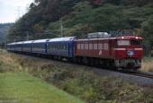 『2014/10/17~18運転 日本海縦貫号上り』の画像