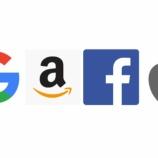 『【衝撃】GAFAさん、うっかり日本全体の株式時価総額を超えてしまうwwwwwww』の画像