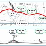 『東京外かく環状線本線トンネル(南行)大泉南工事残土仮置場工事』の画像