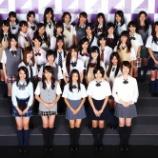 『【乃木坂46】乃木坂メンバーが最終オーディションで歌った曲一覧をご覧ください・・・』の画像
