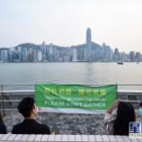 『【香港最新情報】「国際競争力、香港は7位に後退」』の画像