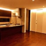 『【入居前Web内覧会】きらきらキッチン』の画像
