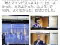 【悲報】元都知事猪瀬さんのパソコンのブックマークがヤバイwwwwwwwwww(画像あり)