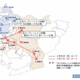 『「東京オリンピック2020」聖火リレー その岡崎市内のコースが発表されたので調べてみました』の画像