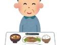 松重豊「え、飯食ってるだけでいいんですか?」 スタッフ「そうです」