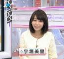 【画像あり】TBS宇垣美里アナ(23)の可愛さが半端ないと話題に